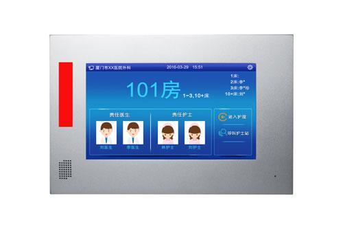 720D-H5-病房门口机