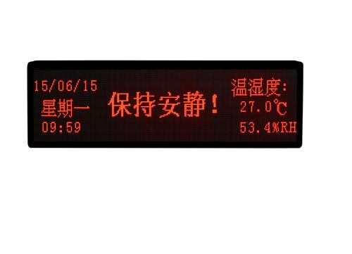 720NB-DP1 LED走廊点阵屏