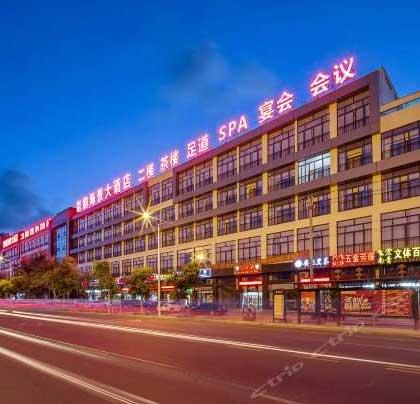 三亚·京韵海景大酒店